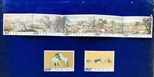1970 ROC Taiwan SC#1659-1665 Ancient Painting One Hundred Horses