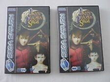 Panzer Dragoon Saga - Sega Saturn Spiel - Sammlerzustand