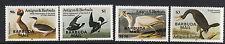 BARBUDA:1985 Audubon Bicentenary set overprinted BARBUDA MAIL SG794-7 unm. mint