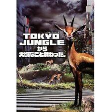 TOKYO JUNGLE kara Taisetsu na koto Osowatta strategy guide book / PS3