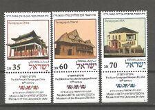 Israel Mi.-Nr. 1105-1107 ** Postfrisch