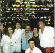 THE SULIMAN FAMILY HEBREW JEWISH ISRAELI FOLK SONGS CD