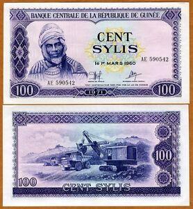 Guinea,100 Sylis, 1971, P-19, aUNC