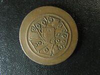 Breton 572 Playing Card Canada token Copper Canada Montreal Quebec