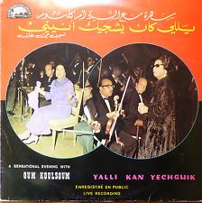 arabic egypt LP-um Kalthoum-Om Kalsoum-yalli kan yechguik- cairophon greece NM