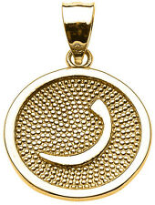 "14k Yellow Gold Arabic Letter "" raa "" r Initial Charm Pendant"