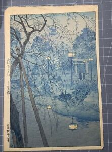 Japanese Woodblock Print Misty Evening at Shinobazu Pond Shiro Kasamatsu