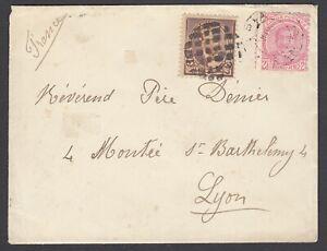 US/Samoa Combo 1893 Cover to FRANCE (Sc 223, Sam 14), w/ PF certificate