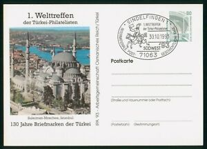 Mayfairstamps Germany 1993 Mosque Istanbul Card wwo_68469