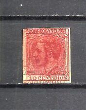 8224-SELLO PRUEBA ENSAYO MACULATURAS ALFONSO XII 1879 Nº 202 SIN DENTAR Y DOBLE
