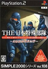 Used PS2 Simple 2000 Series Vol. 108: The Special Forces Japan Import