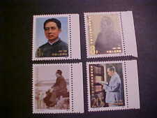 China Prc Sct # 1896-9 Mint Nh Mao Tse-tung