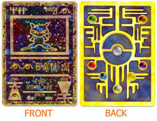Konami Rare Promo Individual Yu-Gi-Oh! Cards