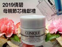 1 x Clinique Repairwear Laser Focus SPF15 Line Smoothing Cream 15ml/0.5oz Total