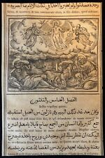 Gospels Arabic Evangiles Arabe Transfiguration Raimondi 1591 Tempesta Parasole