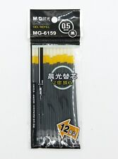 SHANGHAI M&G 12PCS refill MG-6159 0.5mm fine GEL pen Black (C)
