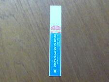 Grand Funk Railroad: Survival Promo Obi only[no cd japan mini-lp gfr ccr mc5 Q