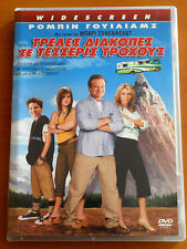 RV  DVD PAL FORMAT REGION 2  Robin Williams