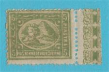 EGYPT 25  MINT HINGED  PARTIAL OG * NO FAULTS FINE