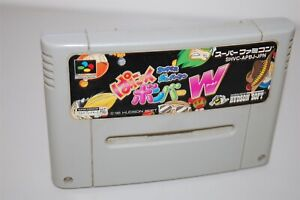 Super Bomberman Panic Bomber World Japan Nintendo Super Famicom sfc game