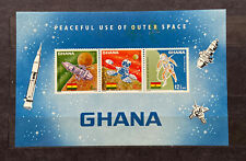 GHANA Stamps Sc# 307A Conditions MNH Year 1967 Cv19 $2.00  (1394)