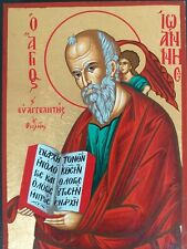 Greek Orthodox Icon of St. John the Evangelist written by Father Pefkis.
