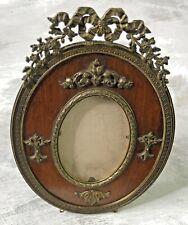 Vtg French Bronze on Mahogany Oval Frame