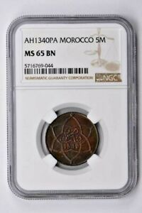 AH1340PA Morocco 5 Mazunas NGC MS 65 BN  Witter Coin