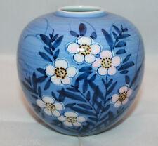 Vintage Heian Ginpou Japanese Blue White Flowers Leaves  Bud Vase Signed Japan