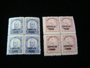 Brazil Scott #C29-C30 Set Zeppelin Blocks Of 4 Mint Never Hinged