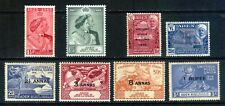 ADEN SHIHR & MUKALLA 1946 - 49 : 3 SETS WITH SILVER WEDDING UNMOUNTED MINT