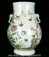 "12.8"" Qianlong Marked Chinese Famille rose Porcelain Flower Bird Bottle Vase BB"