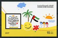 United Arab Emirates UAE 2017 MNH Natl Prog Happiness & Positivity 1v M/S Stamps