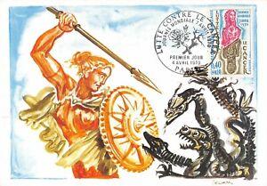 Carte Maximum FDC France LUTTE CONTRE LE CANCER 1970 Paris