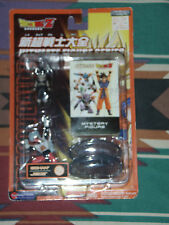 Jakks Pacific Dragon Ball Z Action Figure: Jeice, Kid Gohan, Mystery Figure