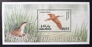 MALDIVES CINNAMON BITTERN SOUVENIR SHEET 2002 MNH BIRDS STAMPS NATURE WILDLIFE