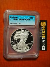2012 W PROOF SILVER EAGLE ICG PR69 DCAM BLUE LABEL STRUCK THRU ERROR