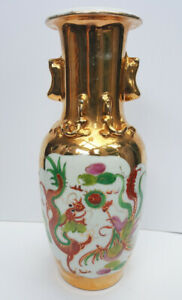 Chinese Antique/Vintage vase with dragon and pheonix decoration