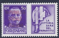 Italy Nazi Germany Axis 1942 Helmet Knife Overprint 50 Stamp MNH WW2 ERA stamp