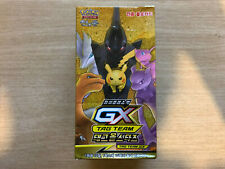 Pokemon GX Tag Team All Stars Sealed Booster Box - 15 Booster Packs - UK (3)