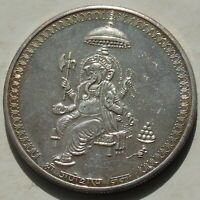 Ganesh Medal, Hindu God, India Fine 999 Silver One Troy Ounce 39mm 31.26g 1oz