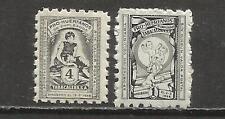 5212-2 sellos fiscales nuevos ** MONTEPIO HUERFANOS EMPLEADOS TABACALERA 1 Y 4 P