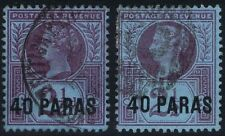 British Levant 1887 SG4 40 pa on 2 1/2d Large 4 Variety with normal