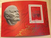 1976, Russia, USSR, 4408, Used, Souvenir Sheet, Lenin