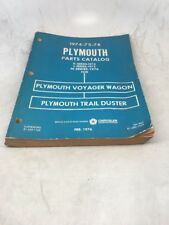 1974-75 PLYMOUTH VOYAGER & TRAILDUSTER PARTS CATALOG & ILLUSTRATION DEALER OEM