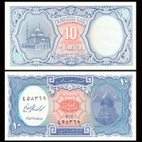 1999 UNC improved Sphinx scene // Mohammed Ali mosque Egypt P189 10 Piastres