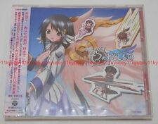 Sora no Otoshimono the Movie The Angeloid of Clockwork Original Soundtrack CD