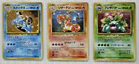 Pokemon Card Charizard Venusaur Blastoise Holo Japanese Campaign Promo 3 cards