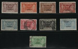 Portugal - Azores 1921-23 BoB - Parcel Postage - Short Set - MNG & Used