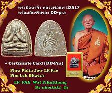 Rare!Phra Pidta Jew LP Pae Wat Pikulthong BE2517 Old Thai Amulet Buddha Antique